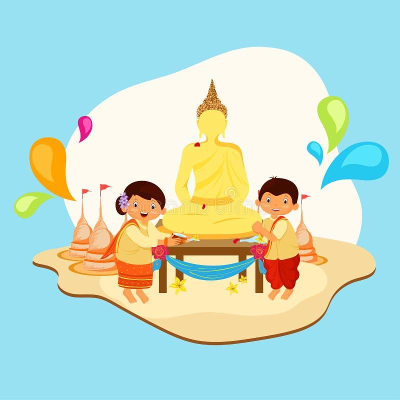 Tecken av den malaysian lyckliga mannen och kvinnor som gör dyrkan av den buddistiska templet stock illustrationer