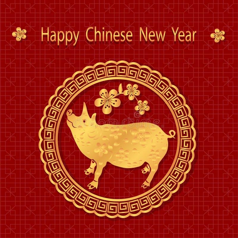 Tecken 2019 av zodiaken Hälsninginskrift med det kinesiska nya året Stämpla skyddsremsasvinet i guld, sakura illustratör royaltyfri illustrationer