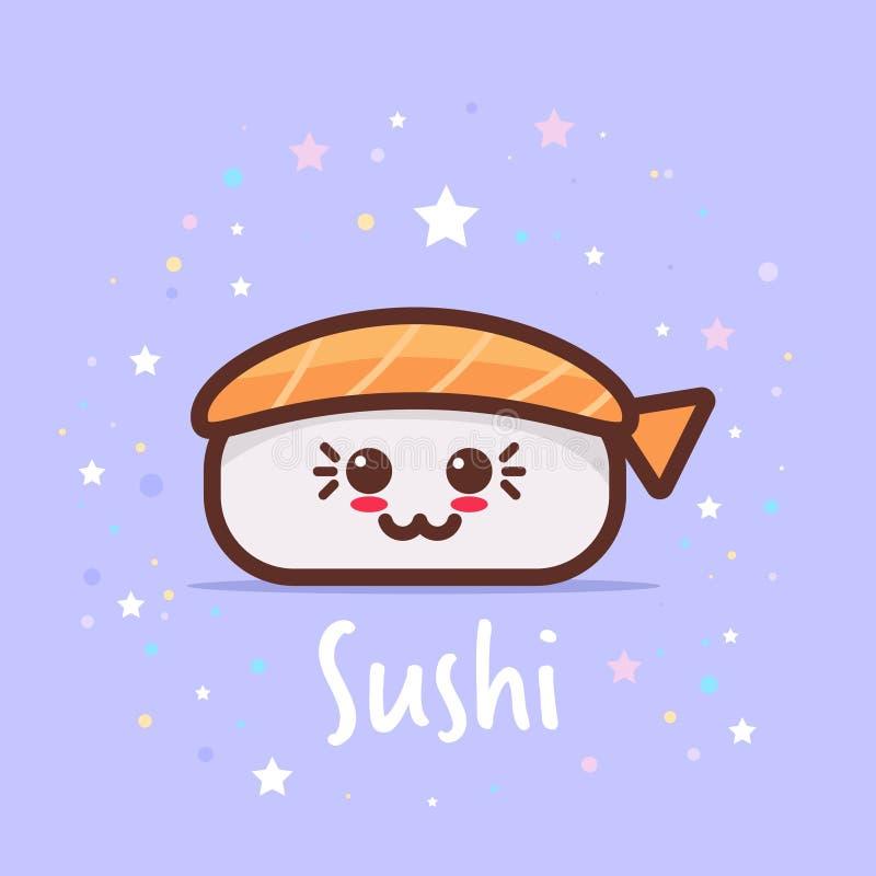 Tecken för gullig tecknad film för sushi komiskt med att le för emojikawaii för framsida begrepp för mat för lycklig stil traditi vektor illustrationer