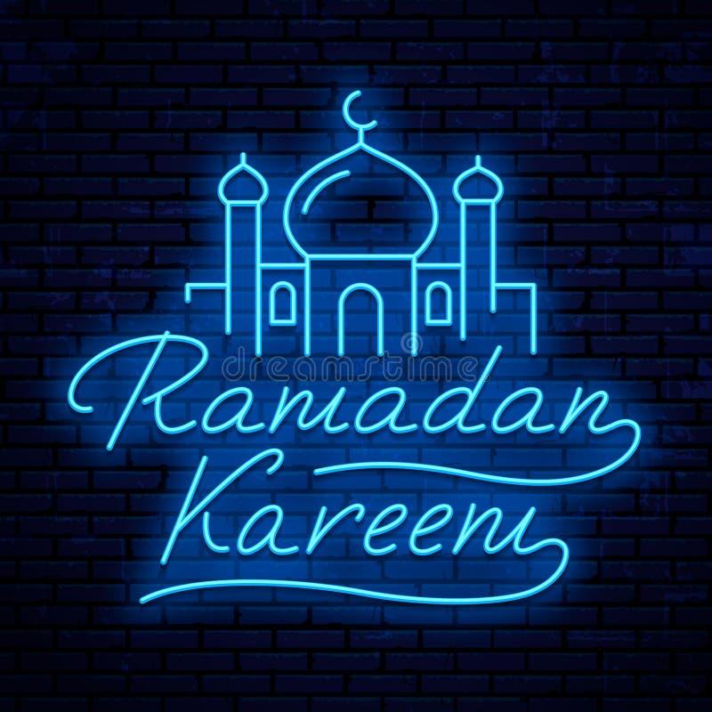 Tecken för Ramadan Kareem vektorneon stock illustrationer