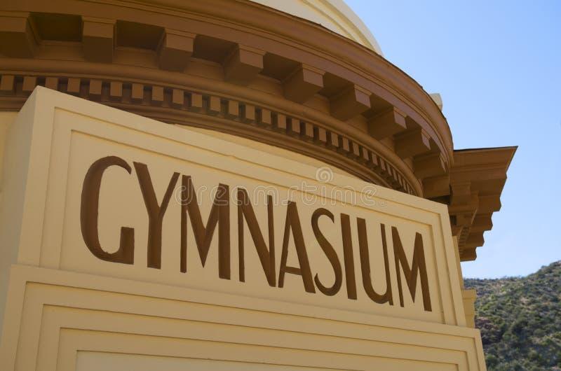 Tecken för stort festtält för art décogymnastiksalbyggnad royaltyfri foto