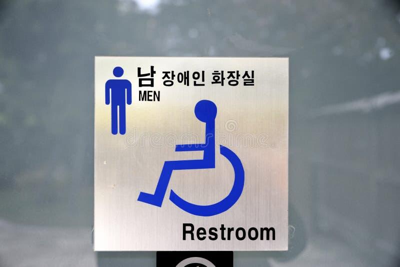 Tecken för toalett för man` s royaltyfria foton