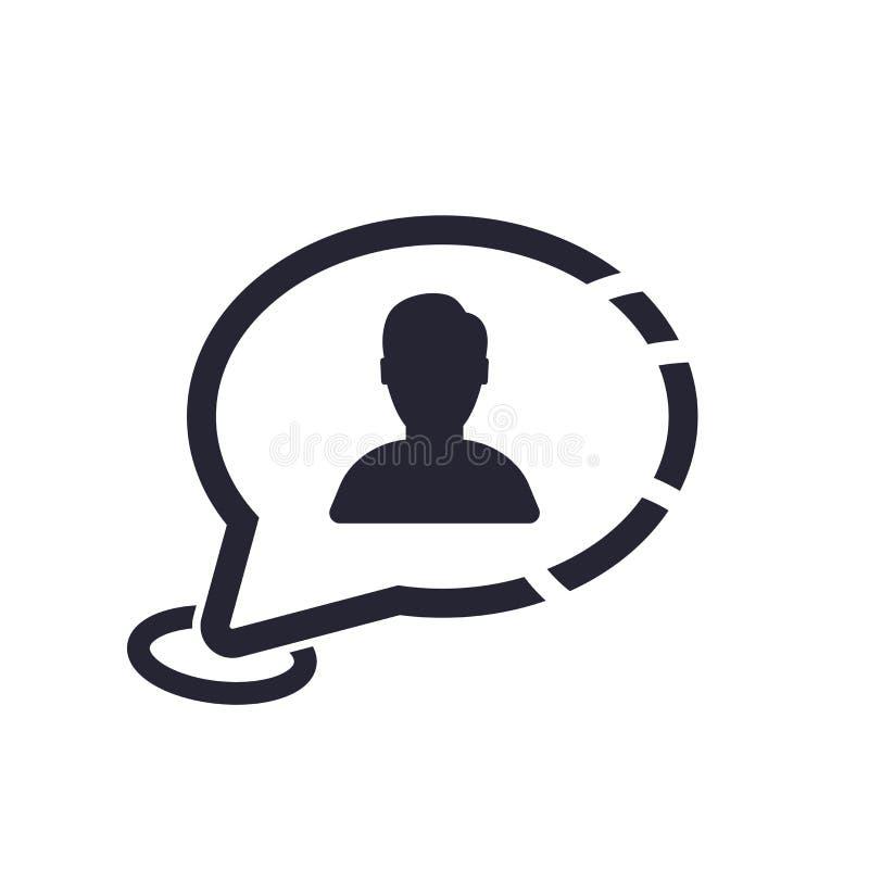 Tecken och symbol för vektor för anförandebubblasymbol som isoleras på vit bakgrund, begrepp för anförandebubblalogo royaltyfri illustrationer