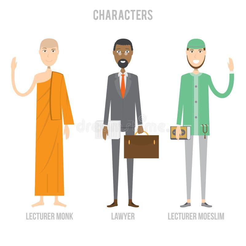 Teckenet - ställ in inkluderar advokaten, föreläsaremoeslim och föreläsaremunken stock illustrationer