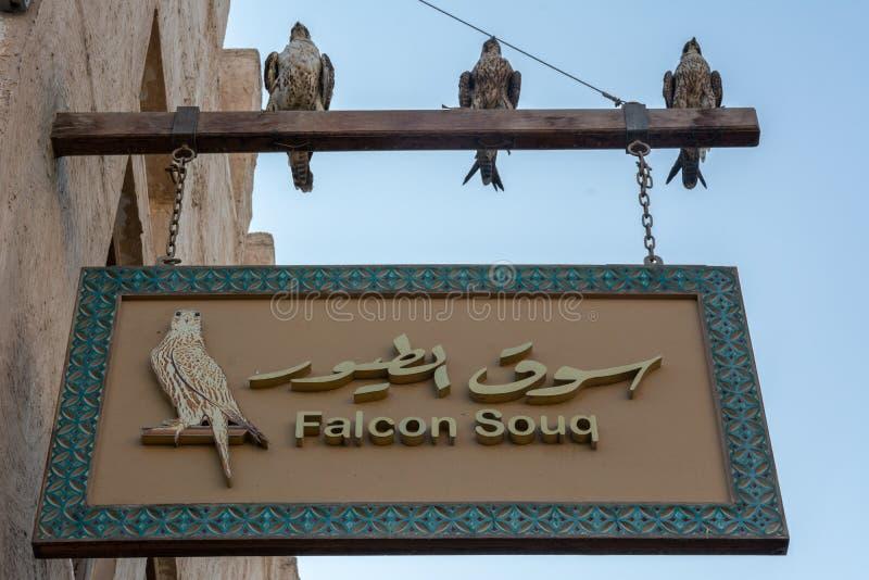 Teckenplatta på ingången till falken Souq i Doha royaltyfria foton