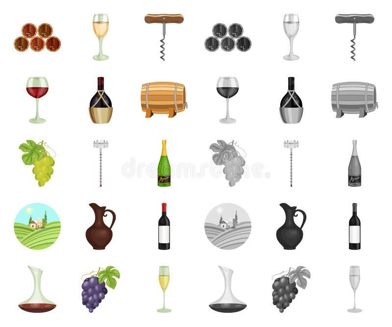 Tecknad film för vinprodukter, mono symboler i den fastställda samlingen för design Utrustning och produktion av vinvektorsymbole royaltyfri illustrationer