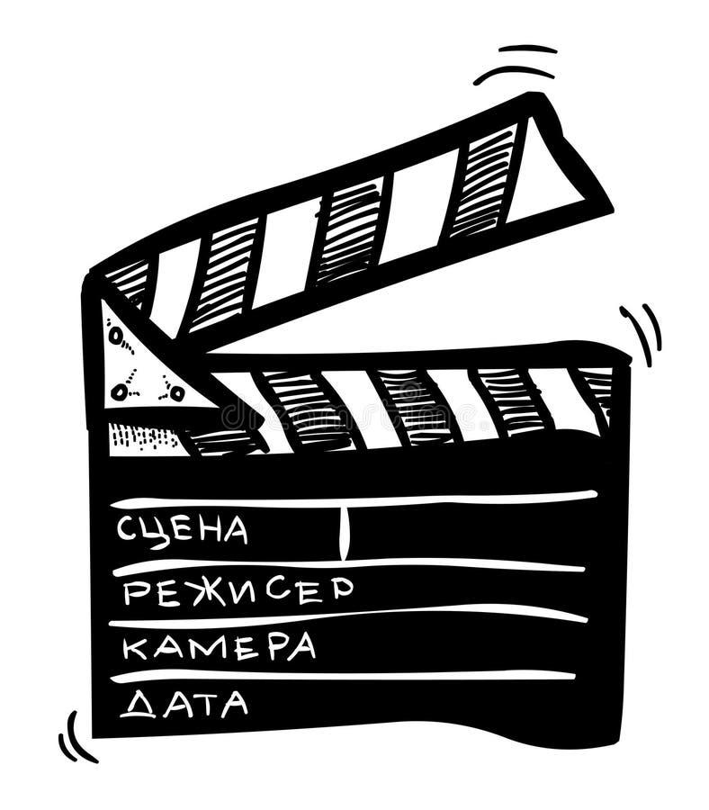 Tecknad filmbild av filmclappersymbolen Clapperboard symbol vektor illustrationer
