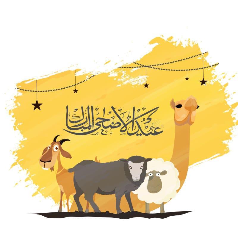 Tecknad filmtecken av djur på gul målarfärgslaglängdbakgrund med islamisk arabisk kalligrafi av den Eid al-Adha Mubarak affischen vektor illustrationer