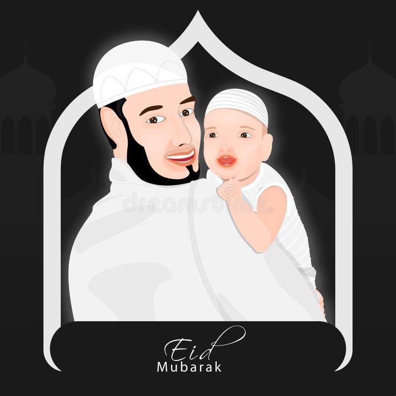 Tecknad filmtecken av en fader som b?r hans barn p? hans varv i Eid Mubarak stock illustrationer
