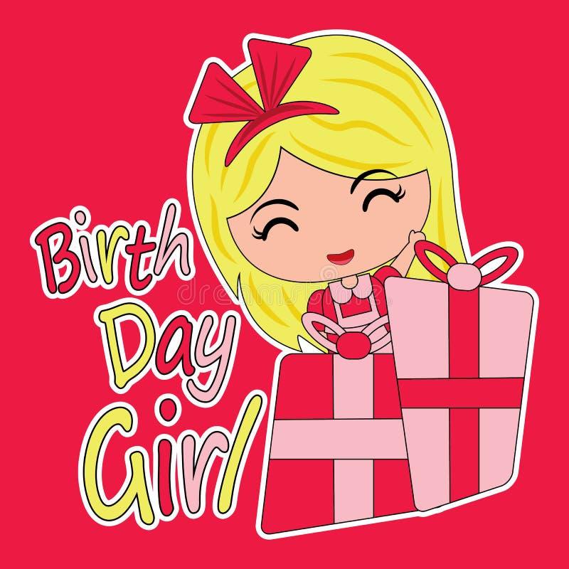 Tecknade filmen för födelsedagkortet med gulliga flicka- och gåvaaskar som är passande för ungefödelsedagvykort, planlägger stock illustrationer