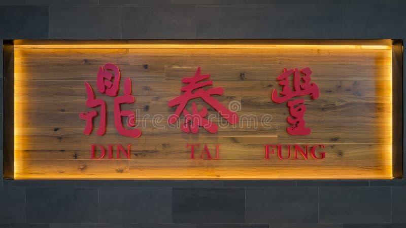 Tecknet av buller Tai Fung arkivfoton