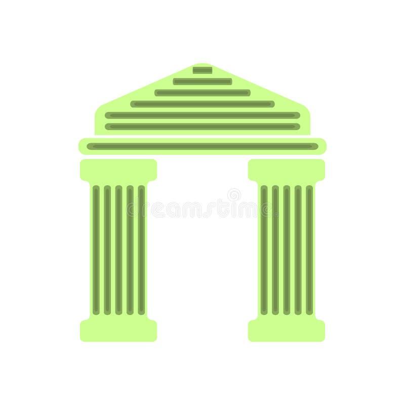 Tecknet och symbolet för bågesymbolsvektor som isoleras på vit bakgrund, välva sig logobegrepp royaltyfri illustrationer