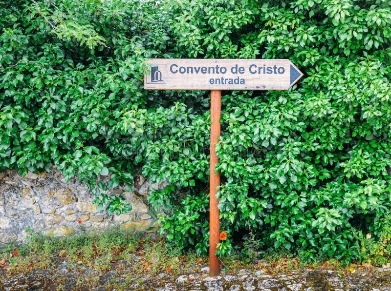 Tecknet till strömförsörjningskyrkan av århundradekloster för th 12 av Tomar konstruerade vid riddarna Templar - Tomar, Portugal  royaltyfria bilder