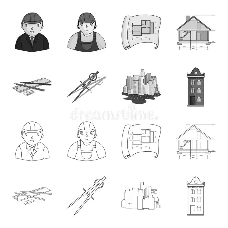 Teckningstillbehör, metropolis, husmodell E vektor illustrationer