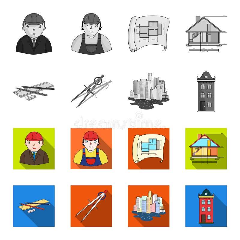 Teckningstillbehör, metropolis, husmodell Fastställda samlingssymboler för arkitektur i monokrom, symbol för lägenhetstilvektor stock illustrationer