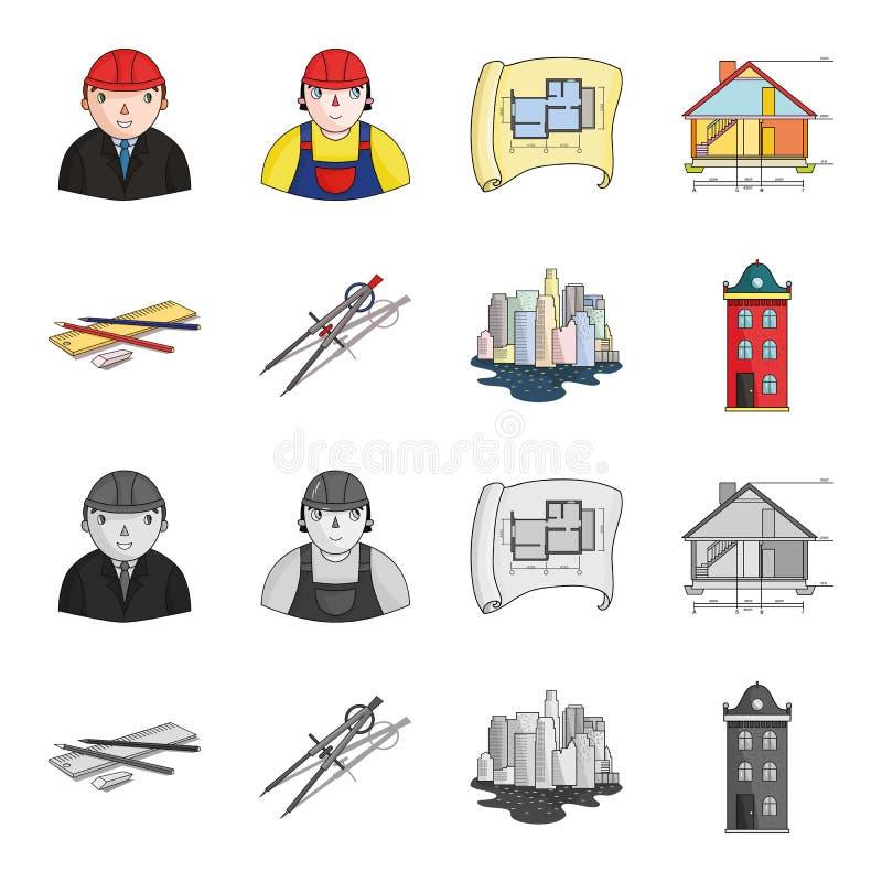 Teckningstillbehör, metropolis, husmodell Fastställda samlingssymboler för arkitektur i tecknade filmen, monokrom stilvektor royaltyfri illustrationer