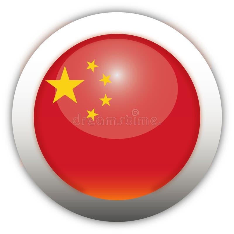 Tecla do Aqua da bandeira de China ilustração stock