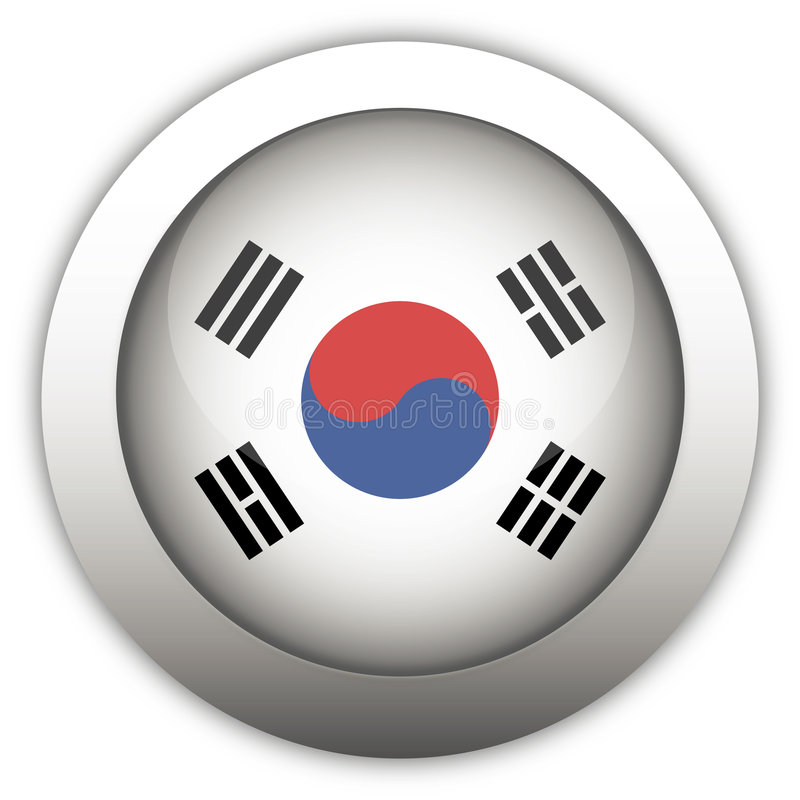Tecla do Aqua da bandeira de Coreia do Sul ilustração do vetor