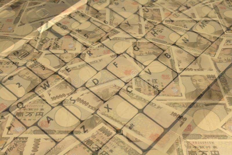 Teclado com ienes japoneses ilustração royalty free