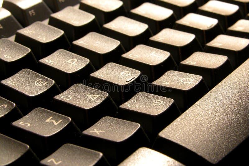 Teclado De Computador Foto de Stock