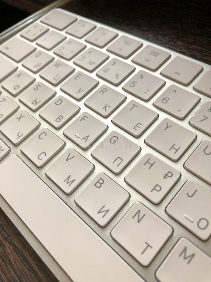 Teclado Primer retroiluminado del teclado de ordenador Concepto de alta tecnología imágenes de archivo libres de regalías