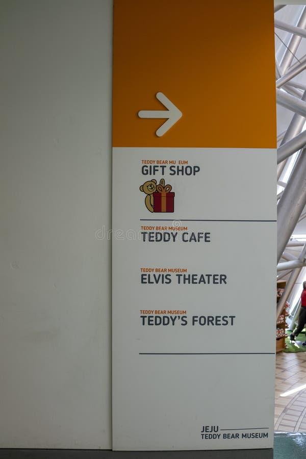 Teddy Bear Museum-richting stock foto