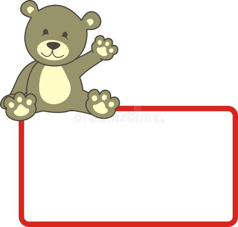 teddy6 иллюстрация вектора
