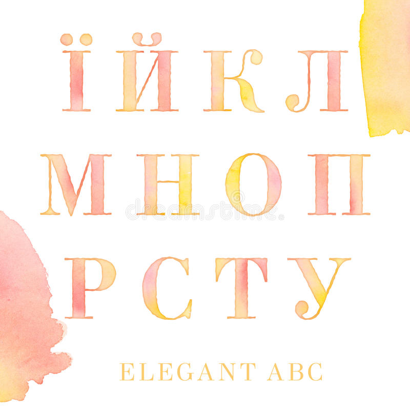Tedere stijl het van letters voorzien reeks, ABC vector illustratie