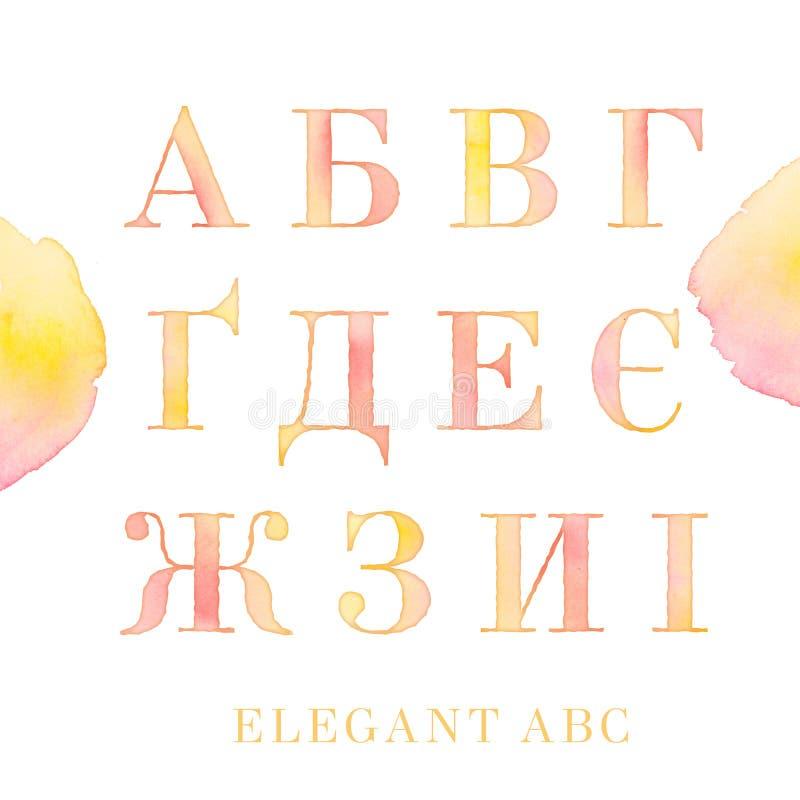 Tedere stijl het van letters voorzien reeks, ABC royalty-vrije illustratie