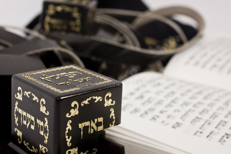 Tefillin With Siddur Stock Images