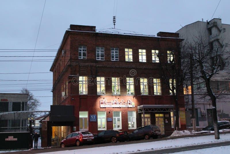 Tegelstenhus i Tula fotografering för bildbyråer