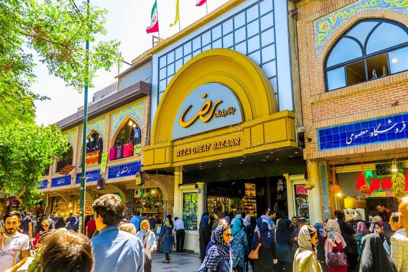 Teheran storslagen basar 02 royaltyfria bilder