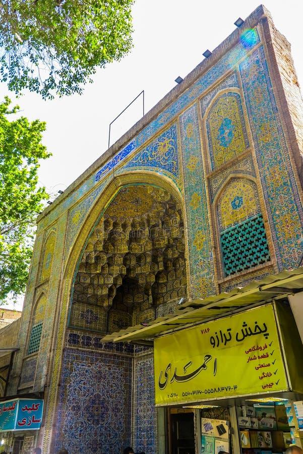 Teheran storslagen basar 06 royaltyfria bilder