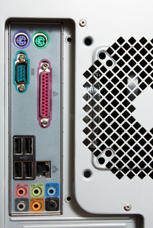 Teil des Computerkontrollturms stockfotos