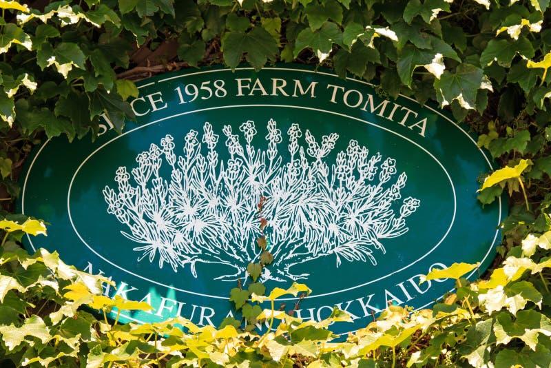 Teken bij de ingang van het Tomita-Landbouwbedrijf in Furano royalty-vrije stock foto