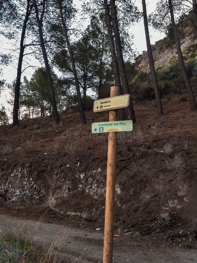 teken Caminito Del Rey, Spanje stock fotografie