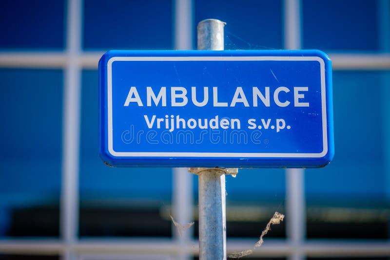 Teken die deze ruimte voor een ziekenwagen duidelijk wijzen op te houden royalty-vrije stock afbeelding