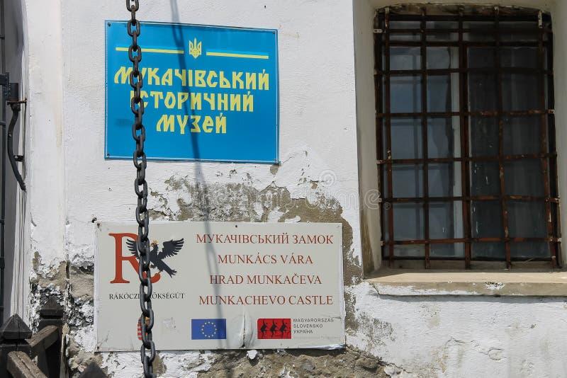 Teken op de muur van het historische museum in Mukachevo, de Oekraïne stock foto's