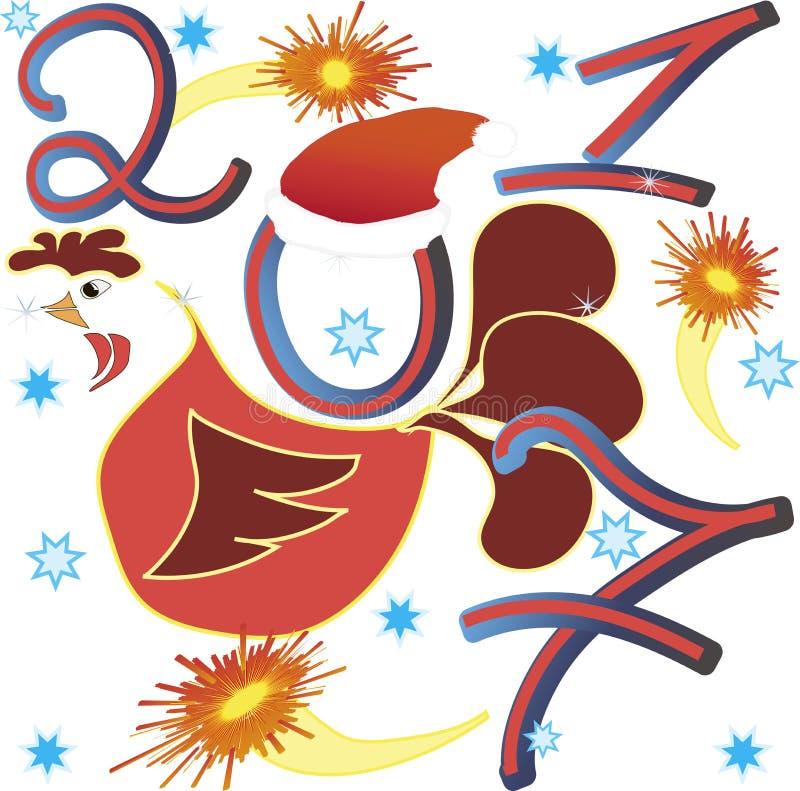 Teken van het jaar 2017 Haanvector Haanvector kip Klaar voor prentbriefkaar, kalender, dekking, affiches vector illustratie