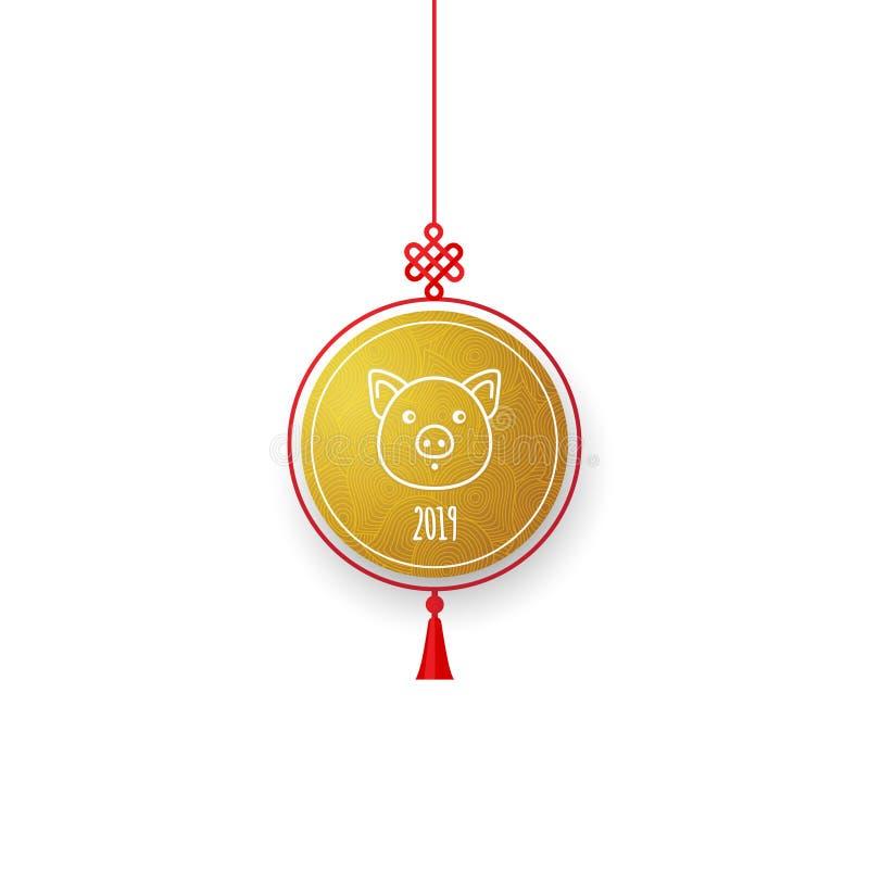 Teken voor de groet van het Nieuwjaar in hinese stijl à  ¡ royalty-vrije illustratie
