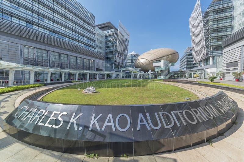 teknologi för Hong Kong parkvetenskap royaltyfri fotografi