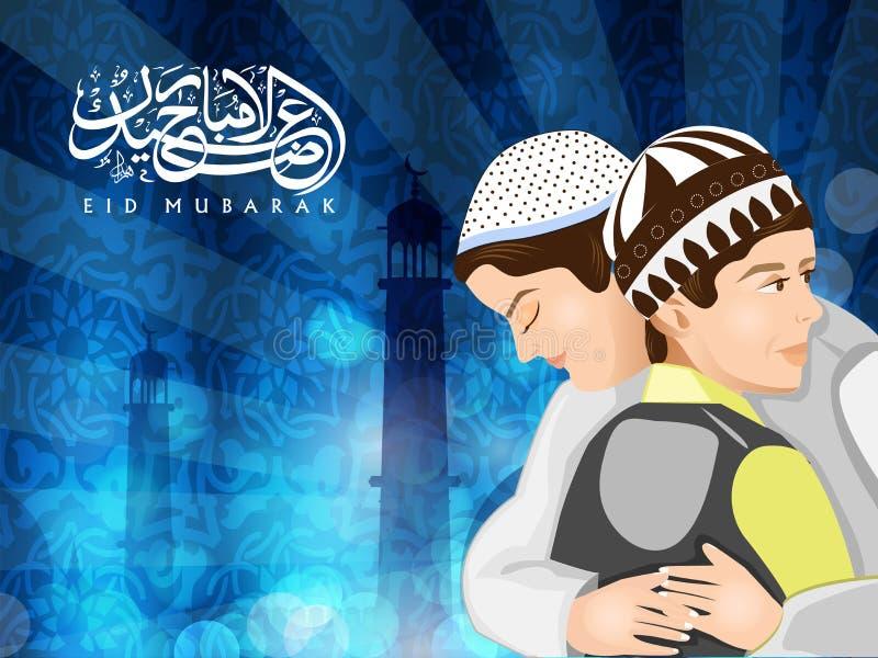Tekst arabska Islamska kaligrafia Eid Mosul ilustracji