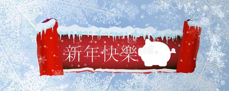 2019 tekstur błękita lód Lodowy lodowisko tło płatków śniegu biały niebieska zima Zasięrzutny widok Wektorowy ilustracyjny natury ilustracji