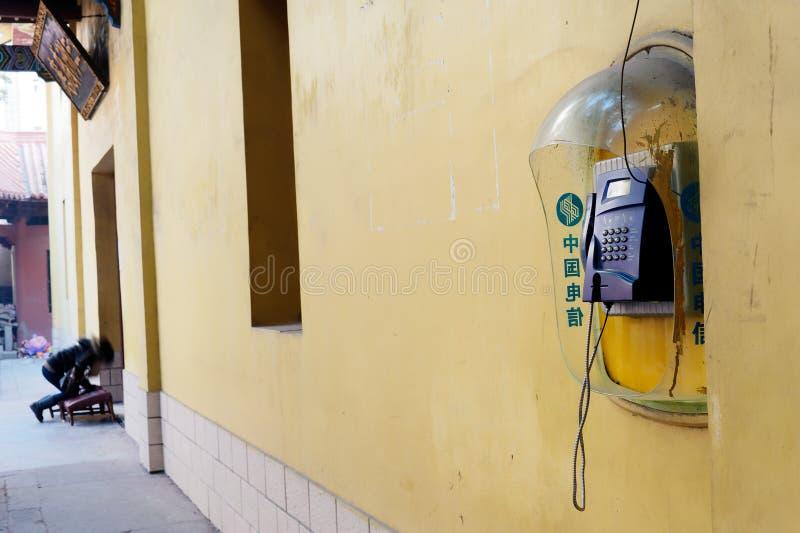Teléfono público fotografía de archivo libre de regalías