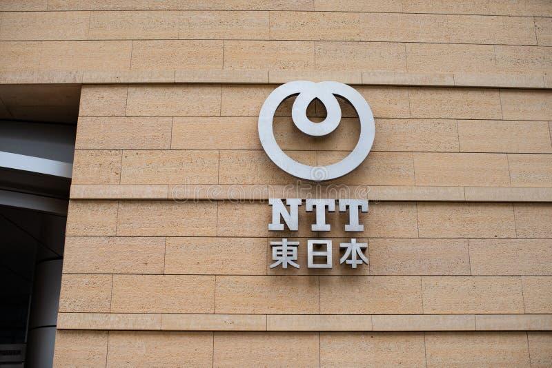 Telégrafo y teléfono de Nipón - logotipo del NTT, es una compañía de telecomunicaciones japonesa establecida jefatura en Tokio, J fotografía de archivo libre de regalías