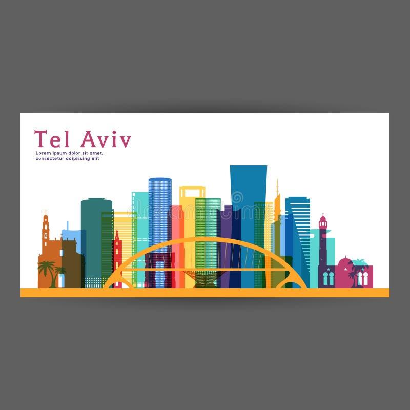 Tel Aviv architektury wektoru kolorowa ilustracja ilustracja wektor
