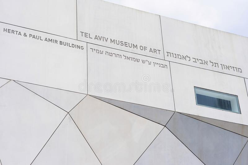 TEL AVIV ISRAEL - APRIL, 2017: Origami för arkitektonisk stil _ arkivbild