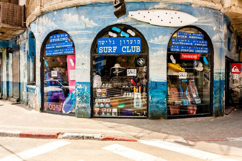 Tel Aviv, Israel - 9 de setembro de 2011: Loja do esporte na rua situada perto do telefone Baruch da praia em Tel Aviv fotos de stock royalty free