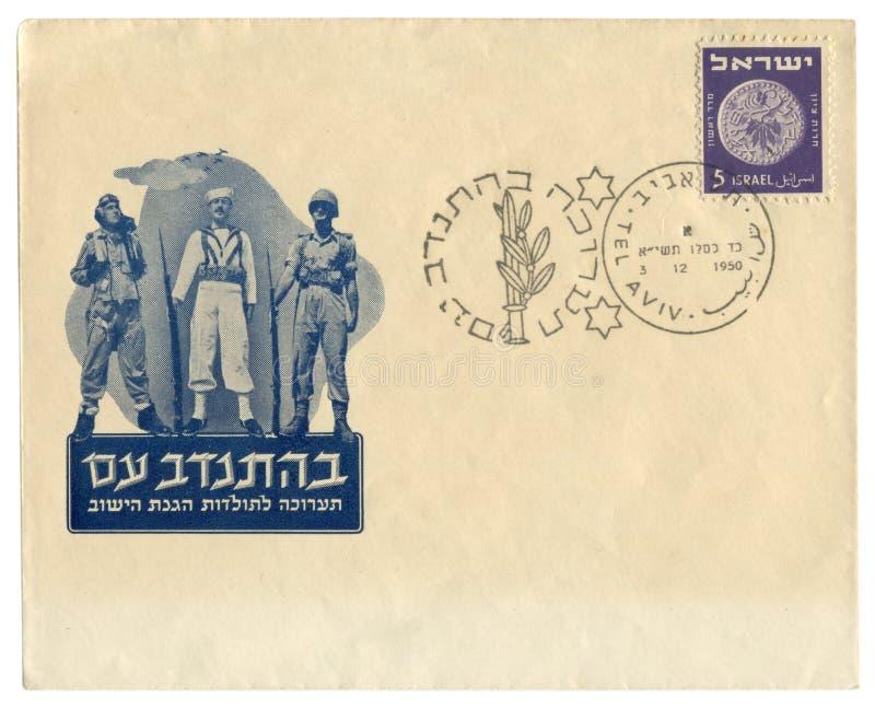Tel Aviv, Israele - 3 dicembre 1950: Busta storica israeliana: copertura con il pilota del prestigio patriottico, il marinaio del immagini stock libere da diritti