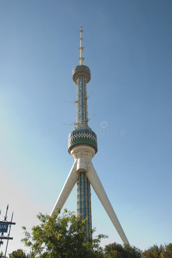 Tele tower royalty free stock photography